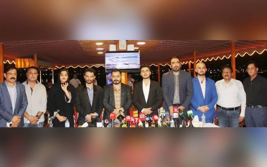 اوورسیز پاکستانیز کے لئے سستے رہائشی منصوبے متعارف کرا دیئے گئے، جنت آفریدی