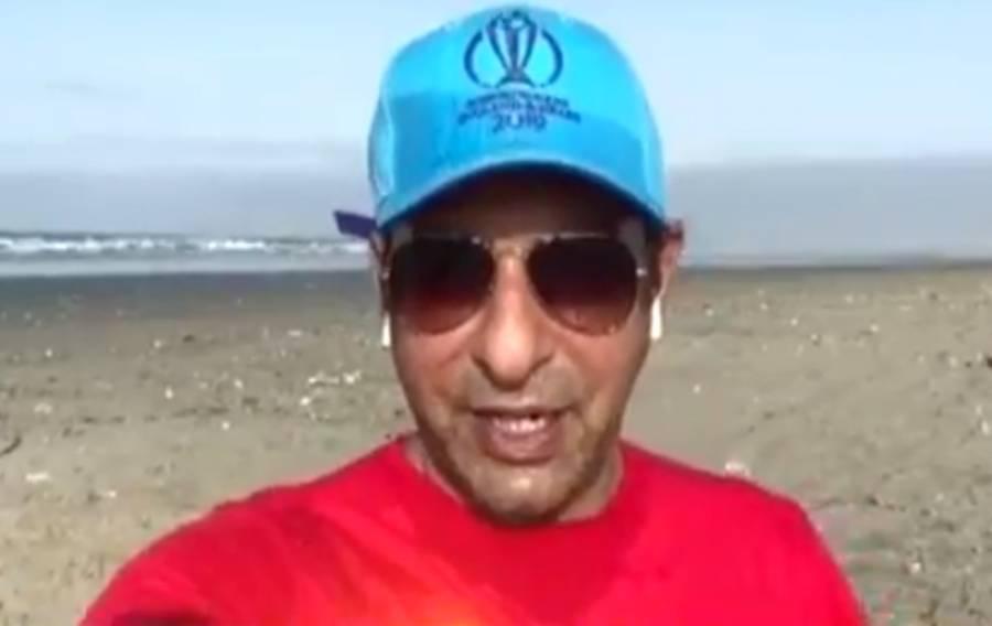 وسیم اکرم نے اہلیہ کیساتھ مل کر جس ساحل کی صفائی کی، اب اس کی کیا حالت ہے؟ سوئنگ کے سلطان بھی دیکھ کر حیران