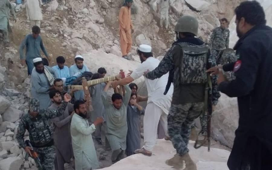 سانحہ زیارت ماربل میں جاں بحق افراد کی تعداد21 ہوگئی،امدادی کارروائیاں جاری