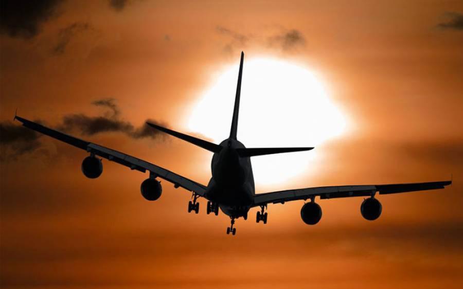 وہ ہوائی جہاز جسے شرمناک ترین مقاصد کے لیے استعمال کیا جاتا تھا ، اب اسے رن وے پر کھڑا کر کے چھوڑ دیا گیا