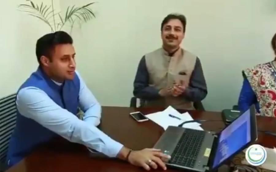 پاکستان سیٹیزن پورٹل ویب سروس کا اجراء کر دیا گیا