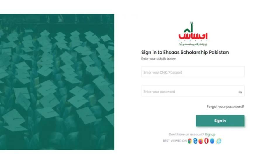 حکومت کی جانب سے احساس سکالرشپ پروگرام کا اعلان، نوجوان کس طرح آن لائن درخواست جمع کرواسکتے ہیں؟ آپ بھی جانئے