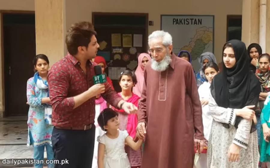 امریکا پلٹ پاکستانی نے درجنوں یتیم بچیوں کو اپنی بیٹی بنالیا، دیکھ کر آپ بھی کہیں گے اس معاشرے میں امید کی کرن ابھی باقی ہے