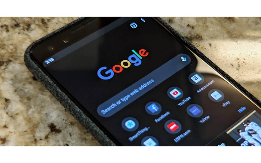 اب آپ کو فالتو کالز سے چھٹکارا مل جائے گا، گوگل نے انتہائی فائدہ مند سروس شروع کردی