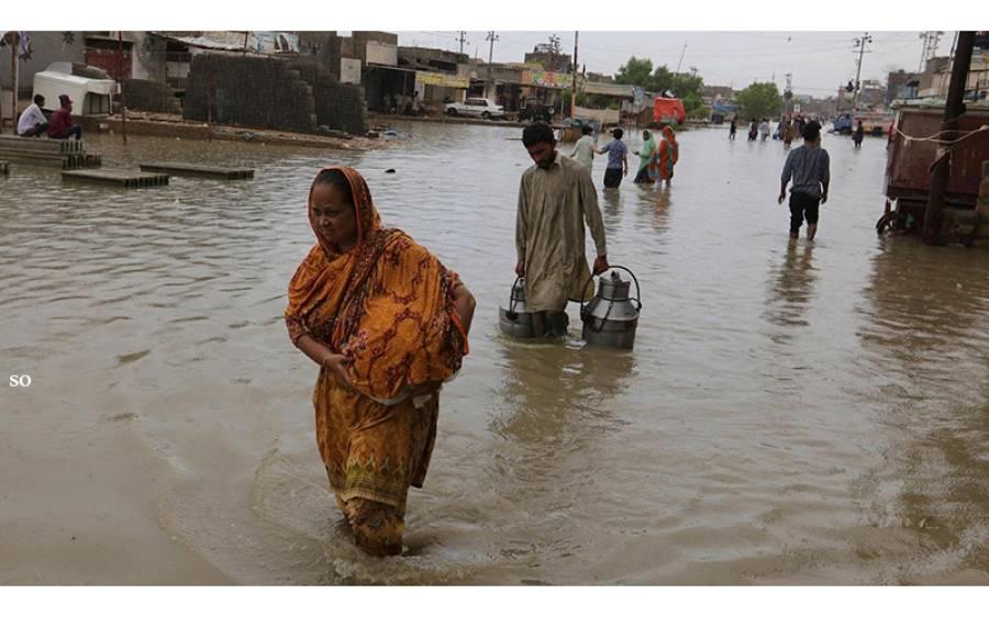 نیا ناظم آباد بنانے والی کمپنی نے سیلاب متاثرین کو جھنڈی کروادی، لیکن 75 کروڑ روپیہ کس چیز پر لگایا جائے گا؟ افسوسناک خبر آگئی