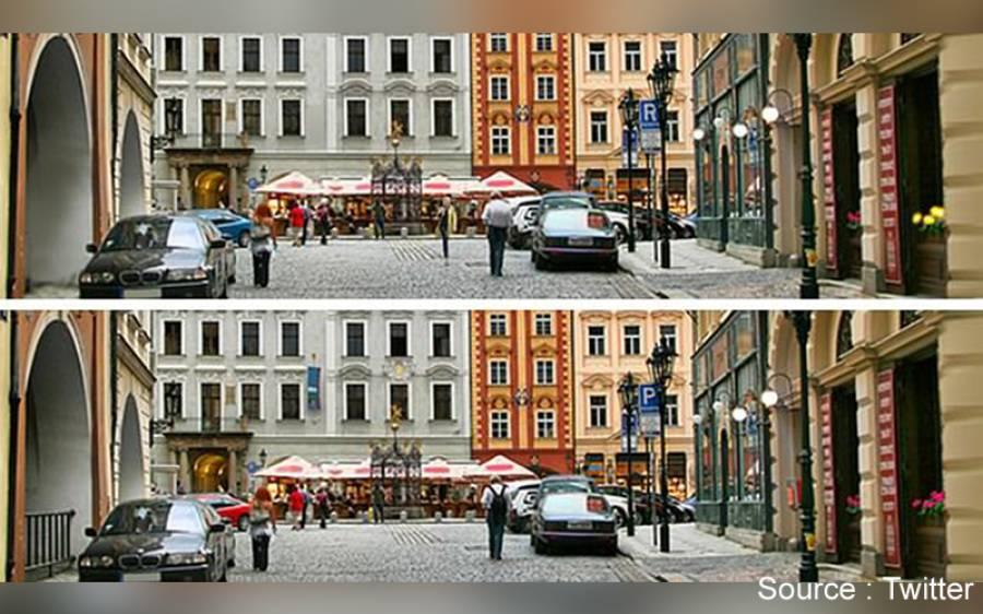 'ان 2 تصاویر میں فرق تلاش کریں' خفیہ ایجنسی سی آ ئی اے کا انٹرنیٹ صارفین سے سوال، کیا آپ جواب دے سکتے ہیں؟