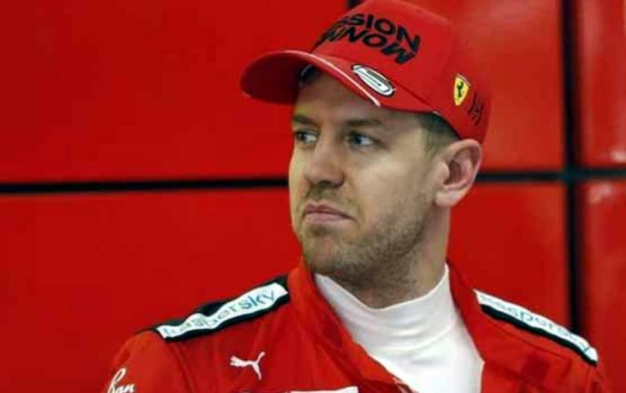 جرمنی سے تعلق رکھنے والے ٹاپ ریسنگ ڈرائیور نے فیراری کو چھوڑنے کا فیصلہ کر لیا، 2021ءمیں کس ٹیم کا حصہ بنیں گے؟