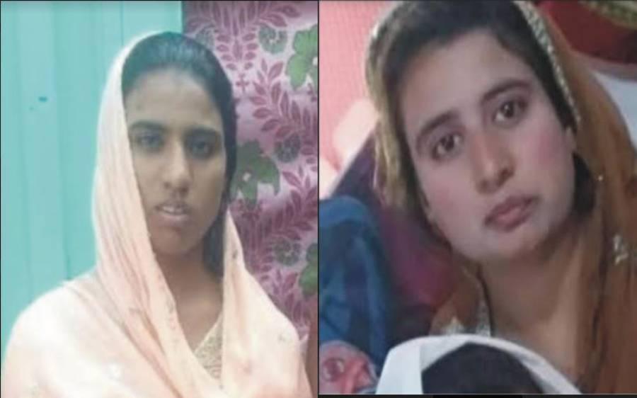 دو سگی بہنوں کے قتل کی المناک داستان، جنہیں باری باری زیادتی کا نشانہ بنا نے کے بعد زہر کی گولیاں زبردستی منہ میں ٹھونس کر قتل کردیا گیا