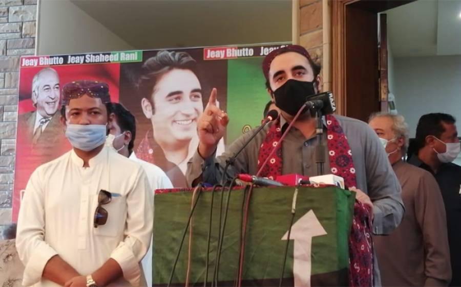 سندھ حکومت متاثرین برسات کو کسی صورت میں تنہا نہیں چھوڑے گی، بلاول بھٹو زرداری