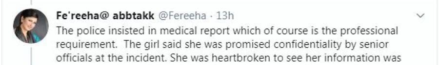 """, """" مجھے بالکل بھی حیرانی نہیں ہو گی اگر پتا چلے کہ مخبری ہوئی ہے کیونکہ ۔۔"""" موٹر وے پر زیادتی کا نشانہ بننے والی متاثرہ خاتون نے اپنی فیملی کو کیا تفصیلات بتائیں ؟ خاتو ن صحافی نے تہلکہ خیز دعویٰ کر دیا, Top Breaking News"""