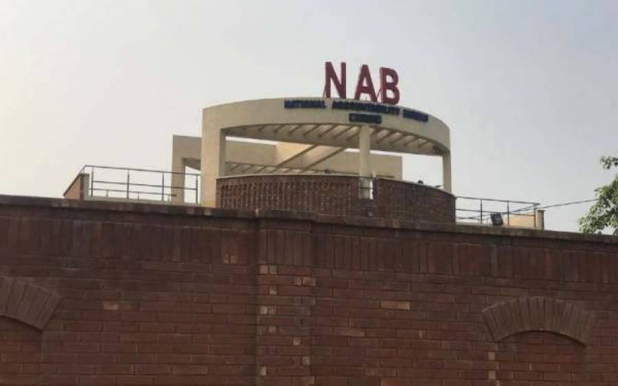 نیب نے قرنطینہ مراکز میں مبینہ کرپشن کی شکایات پر تحقیقات کا آغاز کردیا