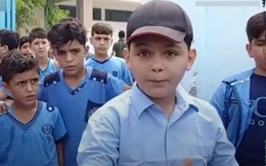 11 سالہ فلسطینی بچے کے رَیپ گانے نے دنیا کو تڑپا دیا