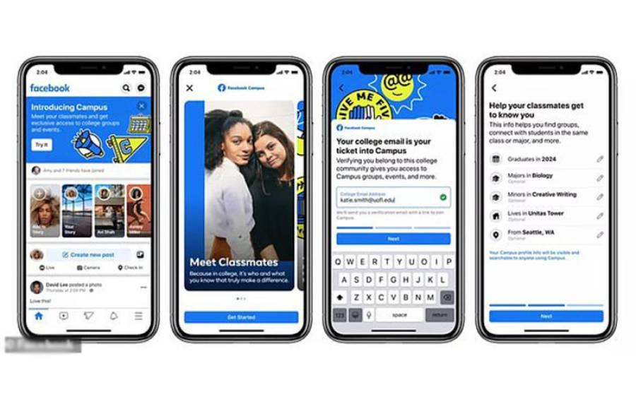 فیس بک نے یونیورسٹیز میں پڑھنے والے طالبعلموں کے لیے زبردست فیچر متعارف کروادیا