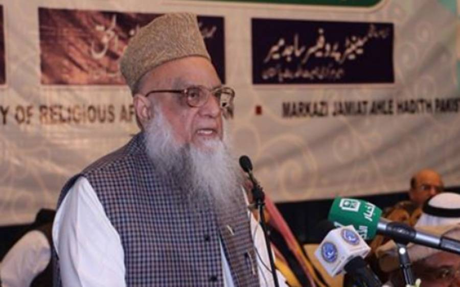 مدینہ کی ریاست بنانے والوں کے دور میں عورت کی۔۔۔۔ سینیٹر ساجد میر نے ایسی بات کہہ دی کہ حکومتی وزرا بھی شرمسار ہوجائیں