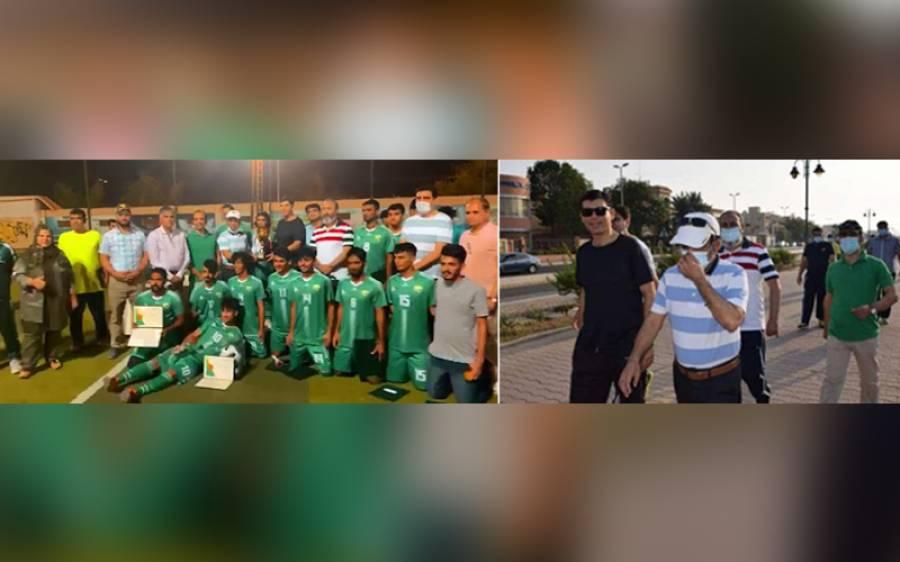 قونصلیٹ کی ٹیم اور سعودی یوتھ کلب کی ٹیموں کے درمیان مکہ المکرمہ میں فٹ بال میچ