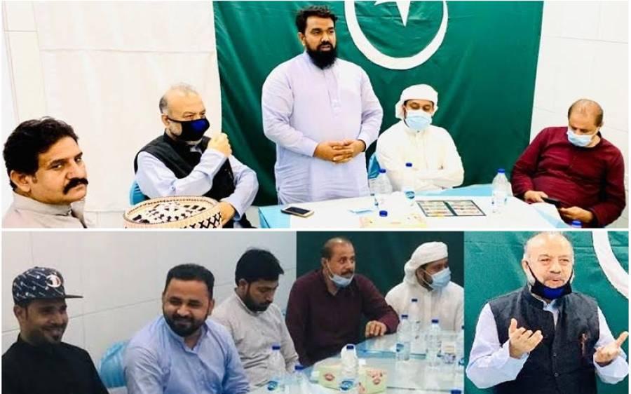 قائد اعظم محمد علی جناح اور بیگم کلثوم نواز کے یوم وفات کے حوالے سے مسلم لیگ ن شارجہ کے زیر اہتمام پروگرام منعقد