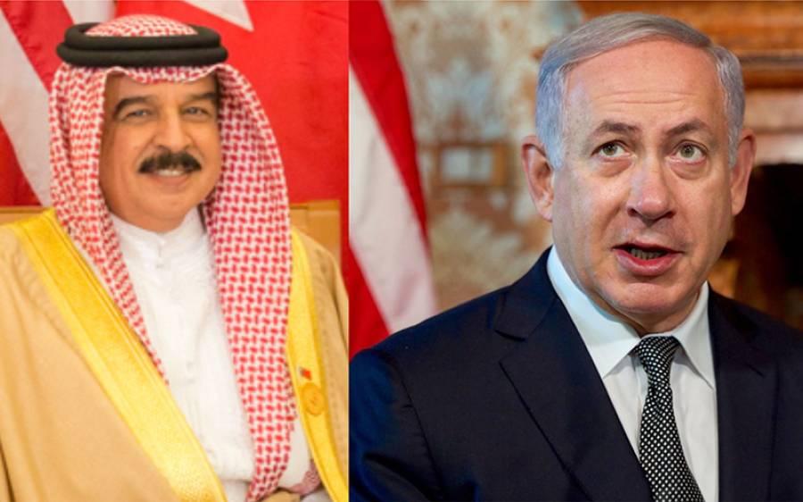 صدر ٹرمپ نے بحرین اور اسرائیل کے درمیان امن معاہدے کا اعلان کردیا