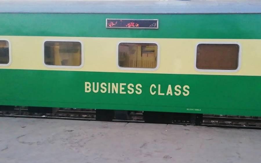 پاکستان ریلوے کا21ستمبر سے تمام ٹرینوں کے اے سی کلاس کرایوں میں کمی کا فیصلہ