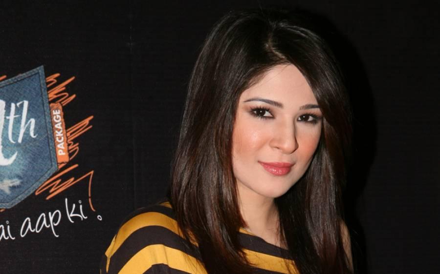 یہی ہمارے ملک کی حقیقت ہے کہ ہم قبروں میں بھی محفوظ نہیں اور۔۔۔ اداکارہ عائشہ عمر نے نیا پیغام جاری کردیا