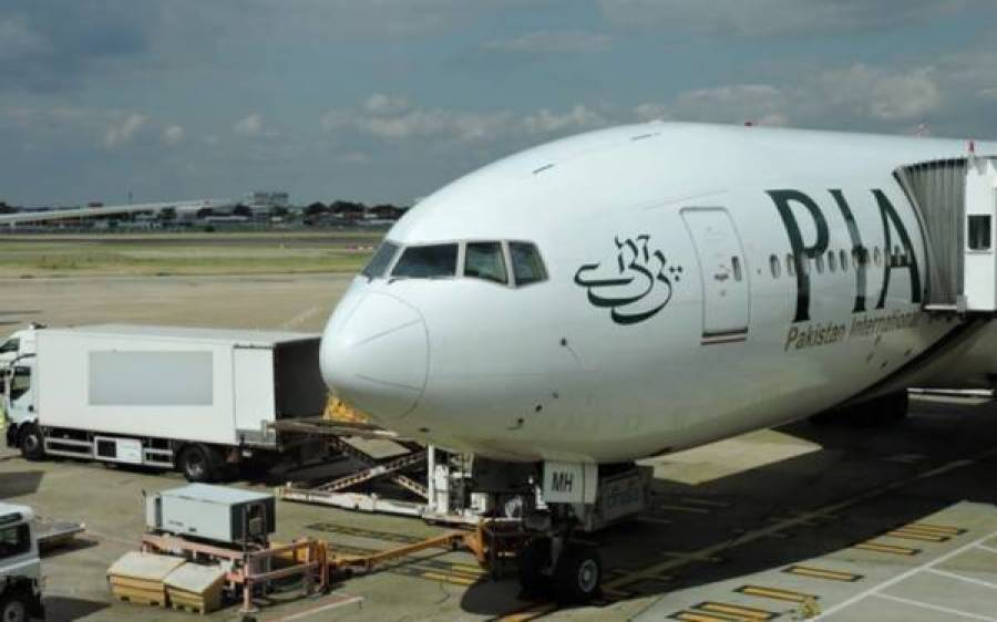 پی آئی اے کا انجینئر جہاز سے گر کر زخمی
