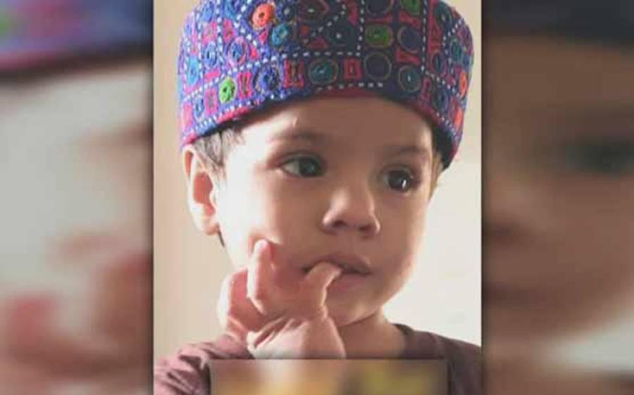 چوری کے دوران نوکرانی نے مالک کے 4 سالہ بچے کو قتل کردیا