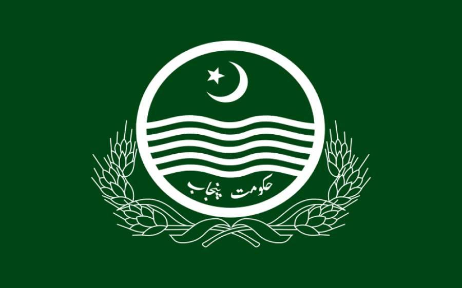 پنجاب کابینہ میں 2 وزرا کے قلمدان تبدیل،نوٹیفکیشن جاری