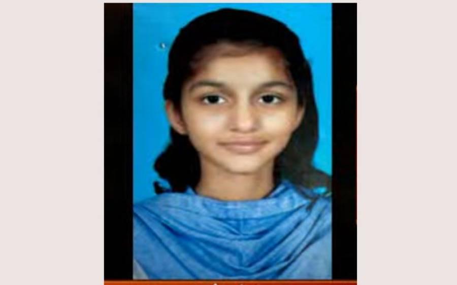 کراچی کے نجی سکول میں طالبہ مبینہ طور پر سیڑھی سے گر کر جاں بحق