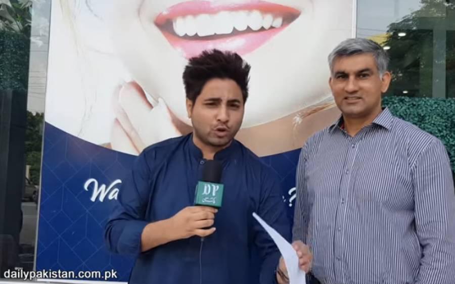 اگر آپ کے دانت ٹیڑھے میڑھے ہیں اور اپنی مسکراہٹ کو خوبصورت بنانا چاہتے ہیں تو لاہور میں جدید ٹیکنالوجی کی مدد سے یہ کام کیا جا رہا ہے۔۔۔