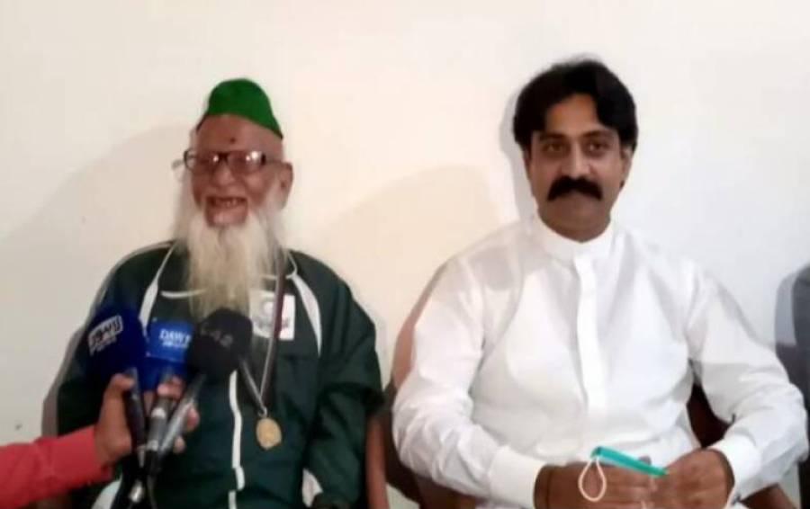 وزیر کھیل نے پاکستان کے پہلے ریسلر دین محمد کے پوتے کا خواب پورا کر دیا