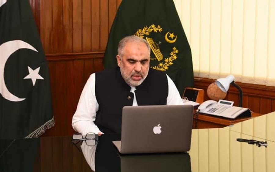 سپیکر قومی اسمبلی نے محکمہ ہوابازی کیلئے20رکنی نگران کمیٹی قائم کردی