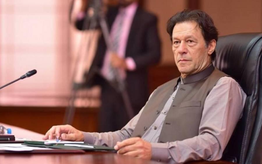 وزیر اعظم کی ہدایت پر عمل، قومی خزانے میں کتنا اضافہ ہو گیا ؟حیران کن تفصیلات جانئے