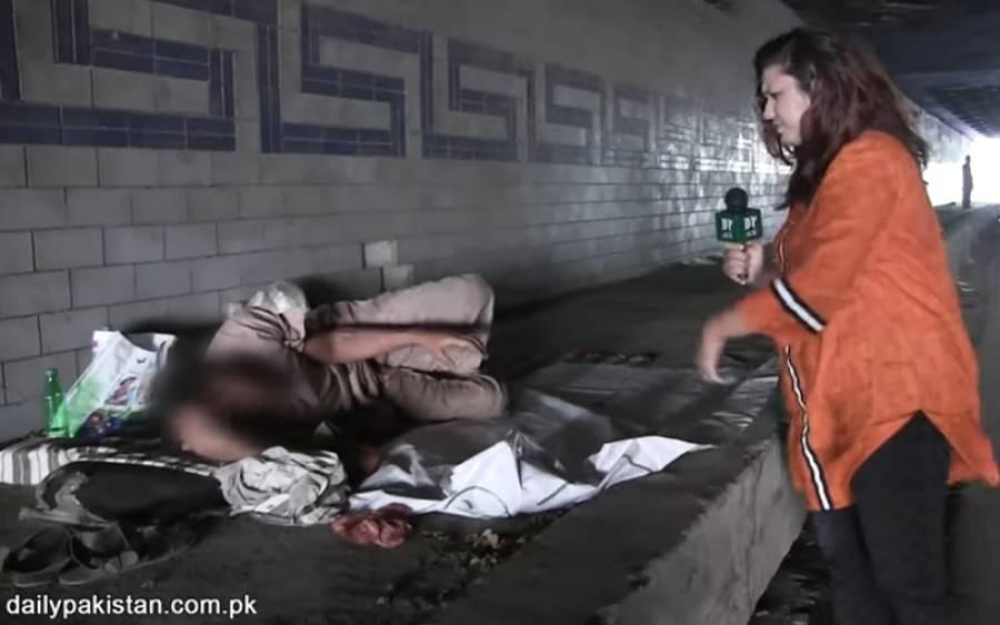 لاہور کی معروف سڑک کے نیچے قائم نشے والا کمرہ، جہاں دن دہاڑے ہر قسم کا نشہ کیا اور بیچا جاتا ہے