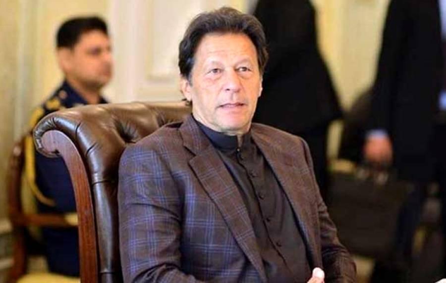 پی ٹی وی اور پی سی بی میں معاہدہ ہو گیا، چاہتا ہوں آئندہ ورلڈکپ میں پاکستان کا بہترین ٹیلنٹ نظر آئے، وزیراعظم کا تقریب سے خطاب
