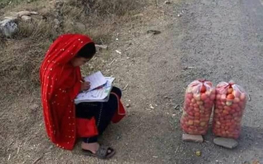 تعلیم کی بھوک اور ہمارا مجموعی رویہ