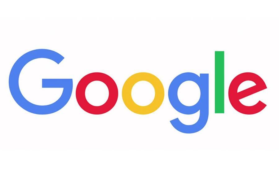 کس آدمی میں لیڈروں والی صلاحیتیں ہیں، گوگل صرف 5 منٹ میں کیسے جانچ لیتا ہے؟ آپ بھی جانئے