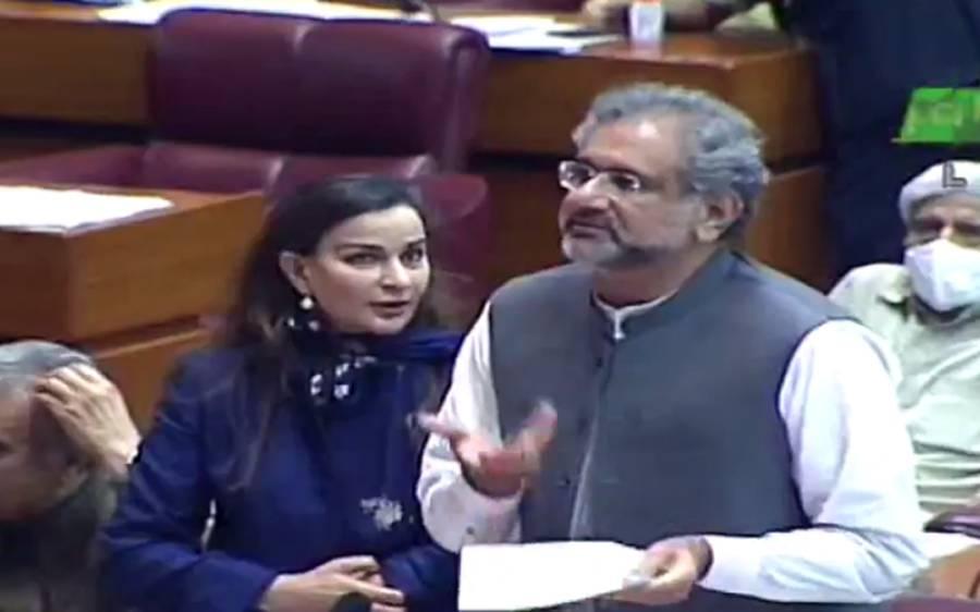 پارلیمنٹ کا مشترکہ اجلاس جاری ،اپوزیشن نے ایک بار پھر ایسا کام کر دیا کہ ہر کوئی حیران رہ جائے