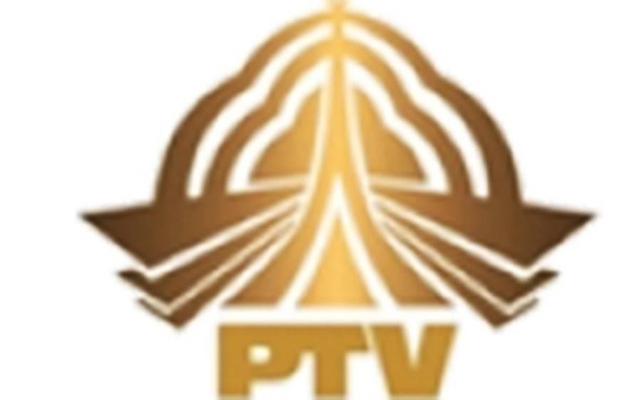 اسلام آبادہائیکورٹ، پی ٹی وی چیئرمین ارشد خان کی تعیناتی کالعدم قرار