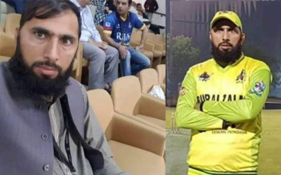 افغان کرکٹ لیگ میں ٹیم کا مالک کھلاڑی بن کر میدان میں اتر گیا، بڑی سزا بھی مل گئی