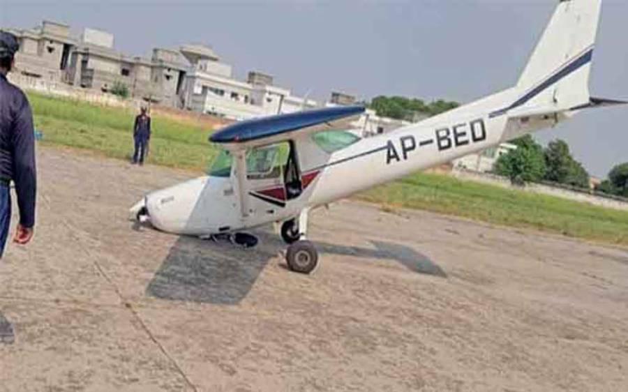لاہور کے والٹن ایئر پورٹ پر لینڈنگ کے دوران طیارے کا ٹائر ٹوٹ گیا