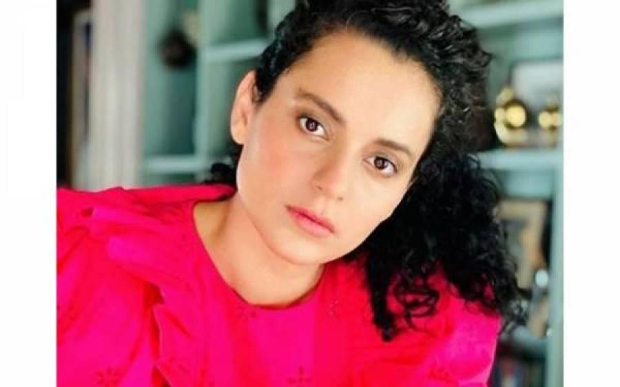 کنگنا رناوت نے اداکارہ ارمیلا کو پورن سٹار قرار دے دیا