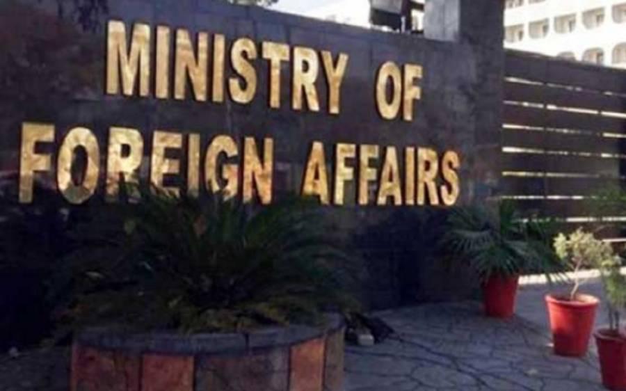 پاکستان نے بھارتی وزیرمملکت خارجہ امورکے گمراہ کن اور بے بنیاد دعوی مسترد کردئیے
