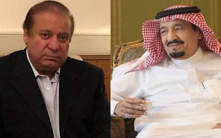 سعودی بادشاہ نے لندن میں نواز شریف کو کیا پیغام پہنچایا؟ تہلکہ خیز دعویٰ