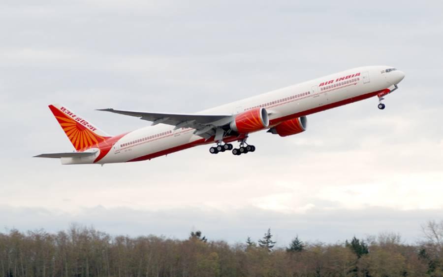 بھارتی ایئرلائن پر 15 روز کیلئے پابندی لگ گئی