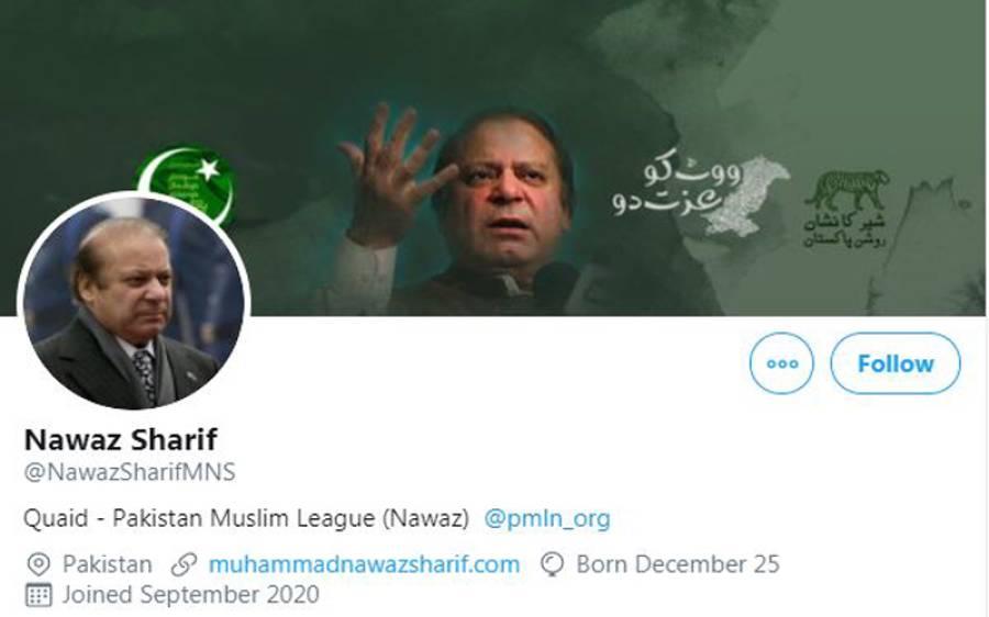 مسلم لیگ ن کے قائد میاں نواز شریف نے ٹوئٹر جوائن کرلیا