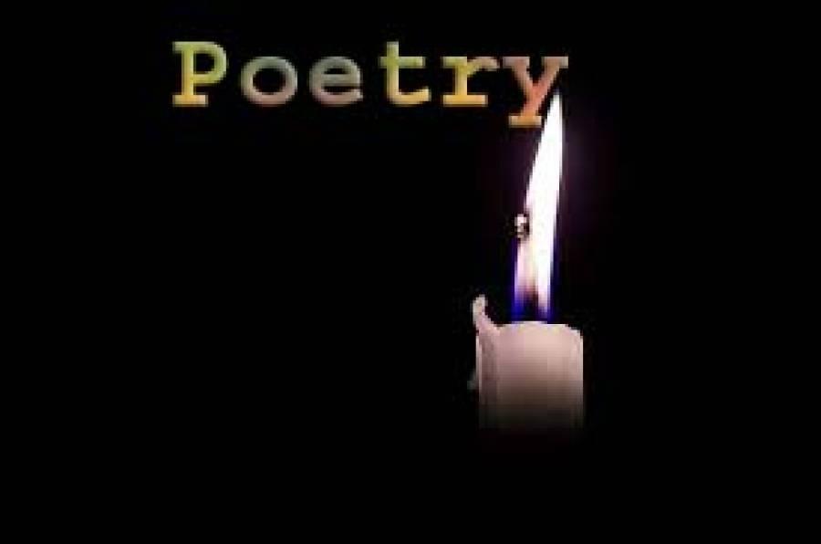 رات کے سینے پہ اک شمع جلا کر دیکھیں | بشر نواز |