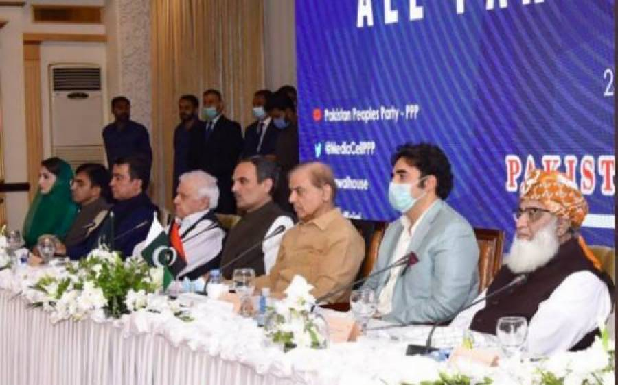 اپوزیشن کے نئے سیاسی اتحاد کا نام پاکستان ڈیموکریٹک موومنٹ رکھا گیا لیکن یہ کس کی تجویز تھی؟مقامی اخبار نے دعویٰ کردیا