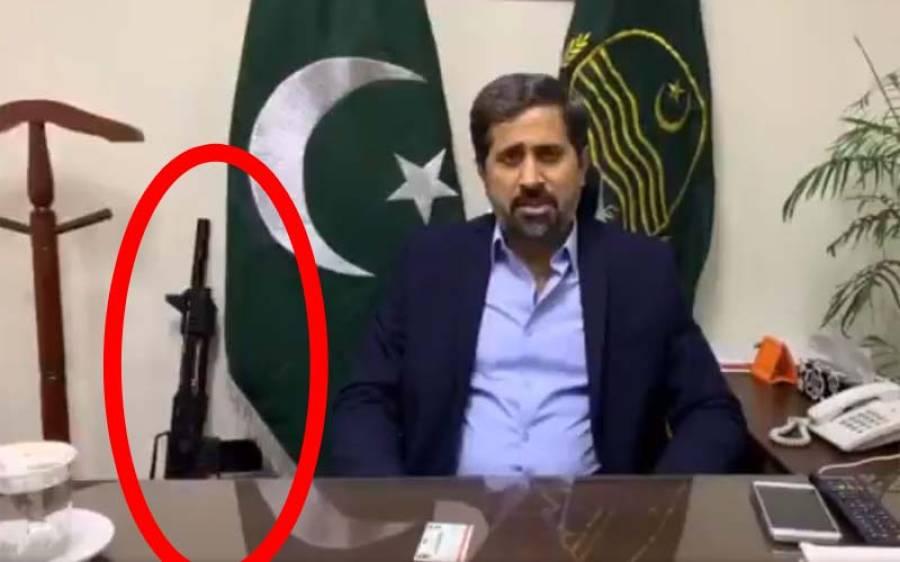 فیاض الحسن چوہان کے ویڈیو پیغام میں پیچھے بندوق کیوں پڑی ہے ؟ ہنگامے کے بعد اب صوبائی وزیر کا موقف بھی آ گیا