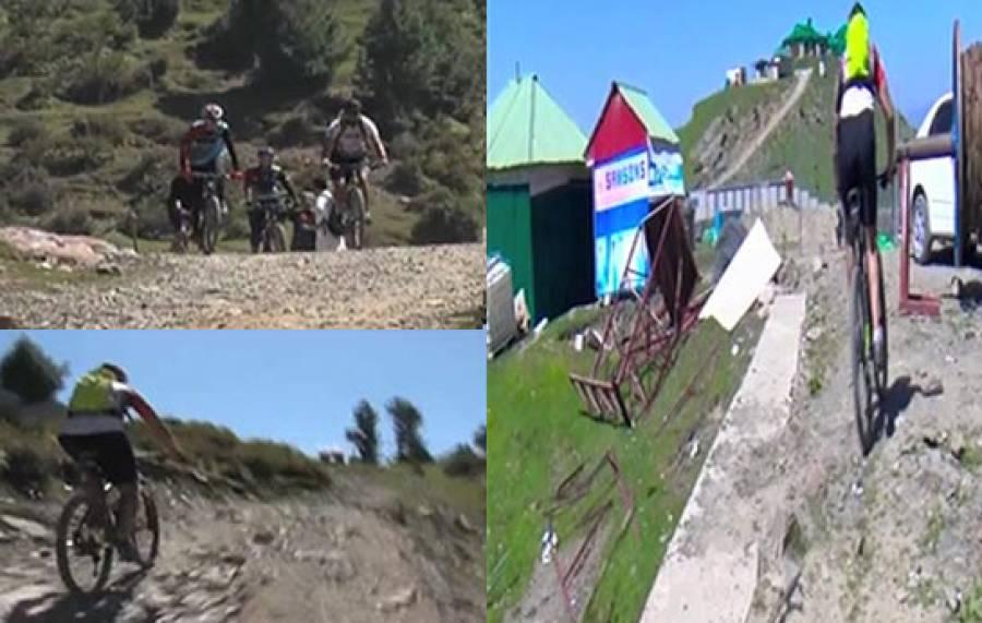 سطح سمندر سے 9,200 فٹ بلند مالم جبہ میں ماؤنٹین سائیکلنگ ریلی کا انعقاد