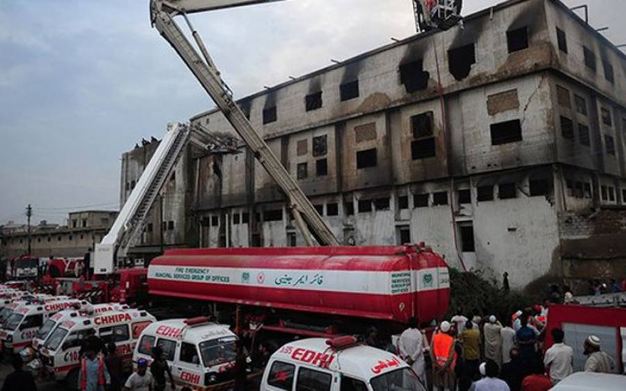 سانحہ بلدیہ فیکٹری کیس ، رؤف صدیقی کی بریت پر ایم کیو ایم پاکستان بھی میدان میں آگئی