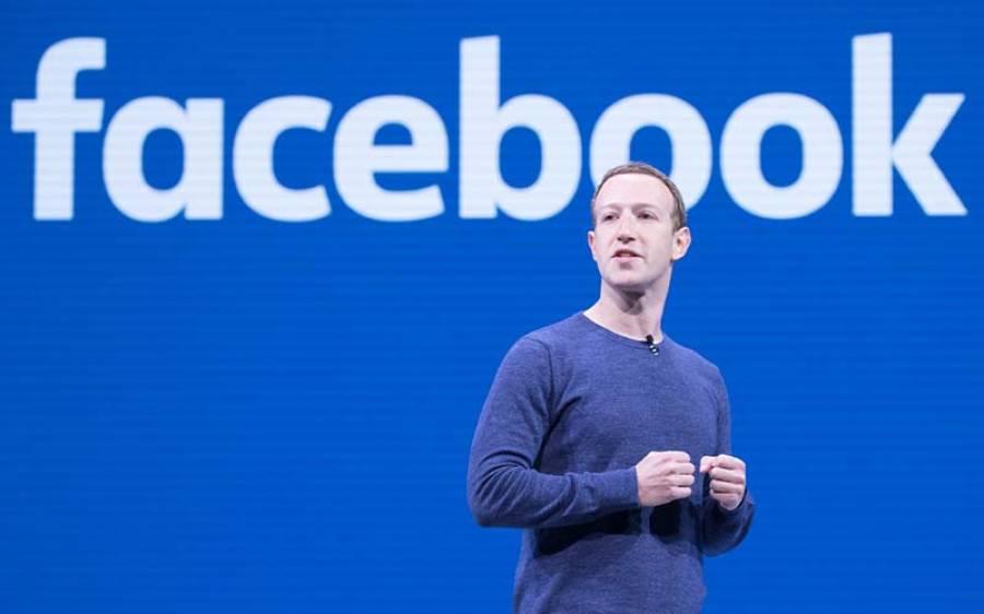 فیس بک کے بانی مارک زکربرگ کو سامسنگ کے موبائلز بے حد پسند کیوں ہیں؟ خود ہی بتادیا
